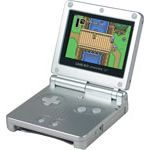 Image de Nintendo Game Boy Advance SP